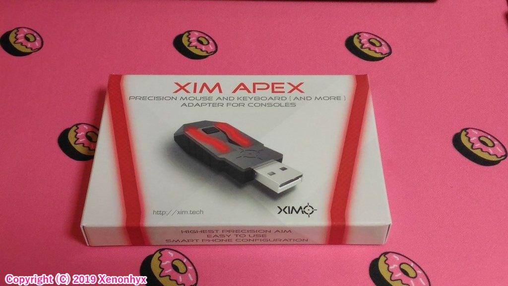 XIM APEX パッケージ
