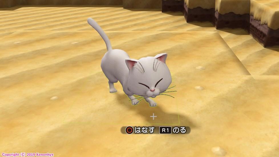 ドラゴンクエストビルダーズ2 白猫