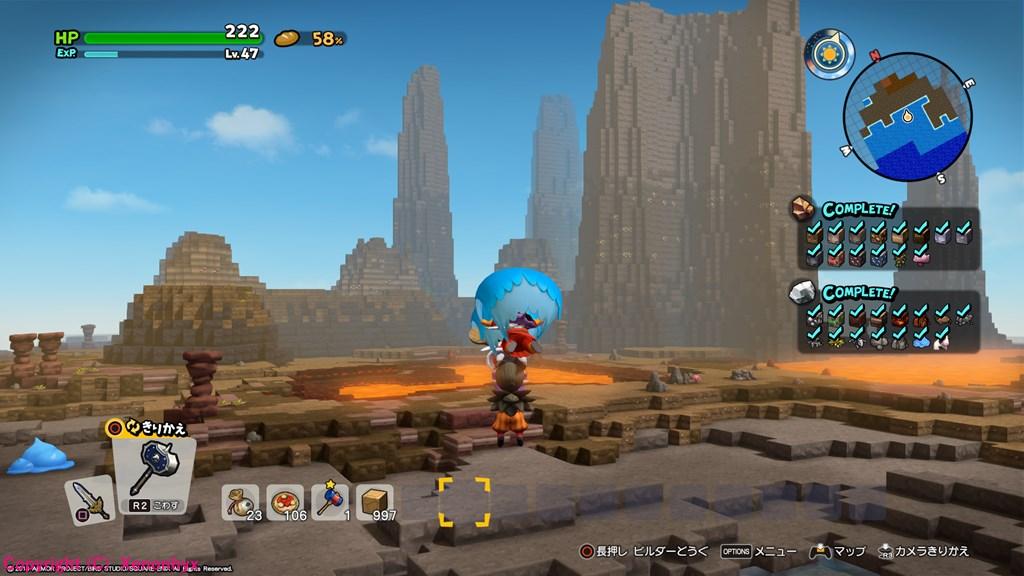 ドラゴンクエストビルダーズ2 ピカピカ島
