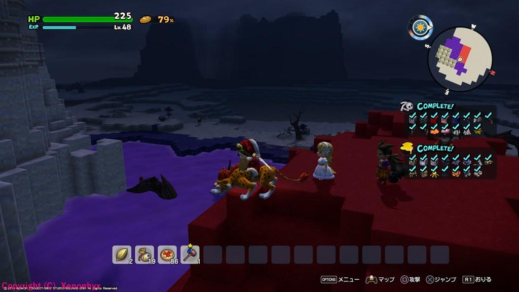 ドラゴンクエストビルダーズ2 ヤミヤミ島