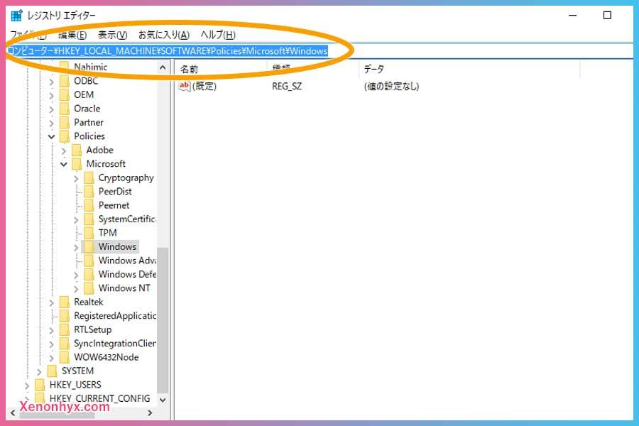 レジストリエディタ Windows