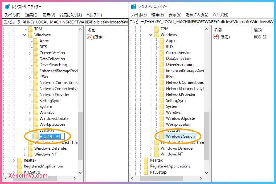 レジストリエディタ WindowsSearch