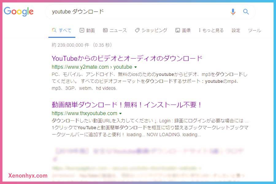 YouTube ダウンロード 検索結果